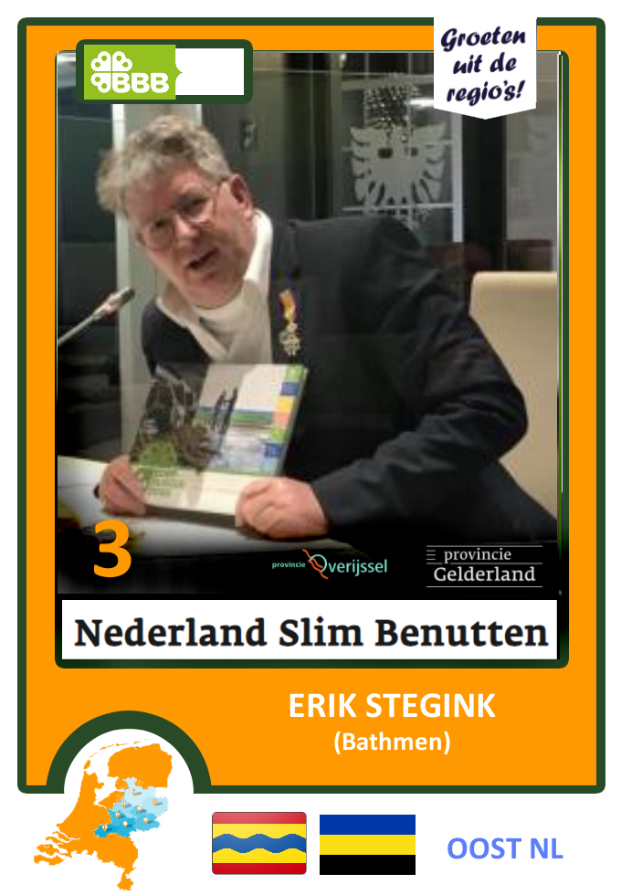 Erik Stegink